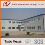 China Steel building steel structure hotel building on sale