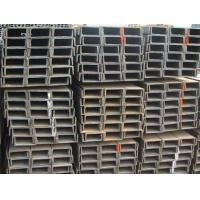 steel section Steelchannels