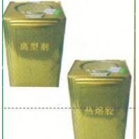 Printing supplies Release agent, hot melt adhesive Manufactures