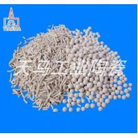 13X molecular sieve air separation