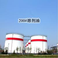 200# solvent oil Manufactures