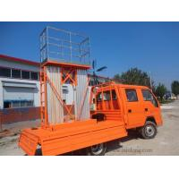 Product show The vehicle-mounted aluminum alloy lift Manufactures