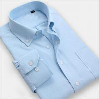 Buy cheap Men Shirt Men wear solid color long-sleeved business shirt iron shirts from wholesalers