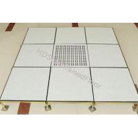 China Ventilation anti static perforated Raised Access Floor For banking building on sale