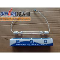 UV lamp series Iodine gallium lamp Manufactures