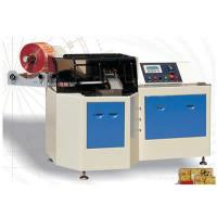 Cheap YQ-200Angle automatic packaging machine for sale
