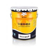 Exterior Wall Paint DRXX-WD Oily primer Manufactures
