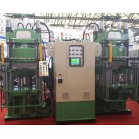 Buy cheap Vacuum Hot Pressing Forming Machine from wholesalers
