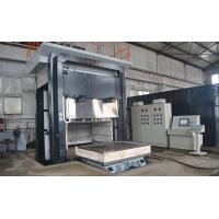 Buy cheap Hydraulic Hot Moulding Press from wholesalers