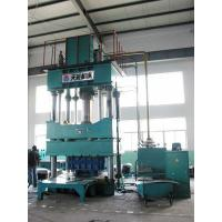 Buy cheap Double acting hydraulic press from wholesalers