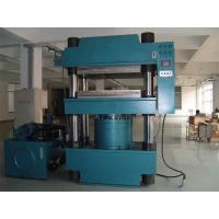Buy cheap YT33 rubber hot pressing from wholesalers