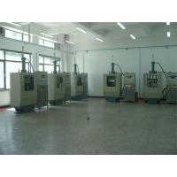 Buy cheap SMC composite hot pressing from wholesalers