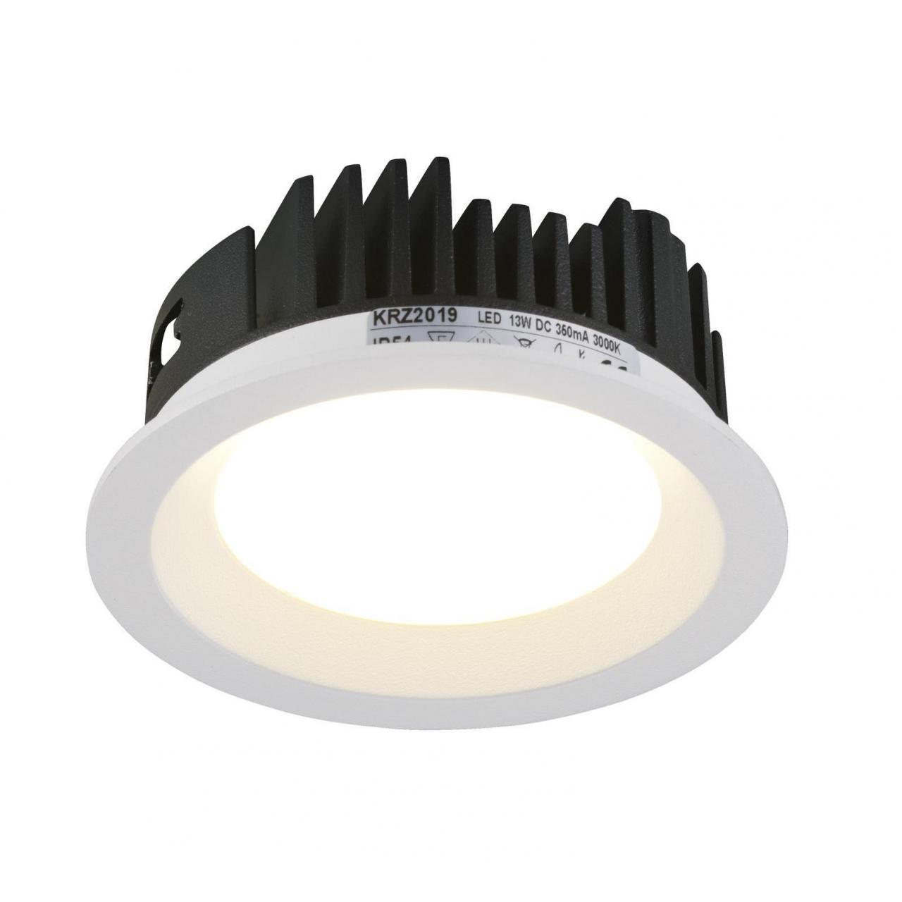 China KDL0088(13W Fixed fire-rated downlight for indoor and shower areas) KDL0088 AW on sale