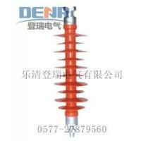FPQW-35/5T20 composite pin insulator