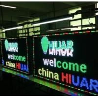 Buy cheap LED P10 Signs from wholesalers