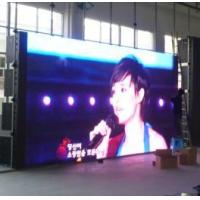 Buy cheap LED P6 Signs from wholesalers