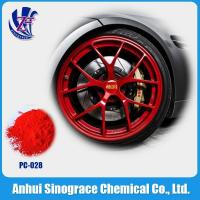 Polyester Chromium Powder Coating for Automobile Wheel PC-CP028 Manufactures