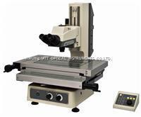 SQ600 Measuring Microscope Manufactures