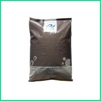 Chelated Ferrous Glycine Minerals Feed Ingredients Made In China ZWE-3 Manufactures