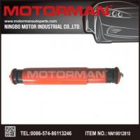 Auto Bearing SHOCK ABSORBER A2-245 450-2905006-0 FOR VOLGA