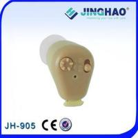 best wireless Analog Mini internal rechargeable hearing aid Manufactures
