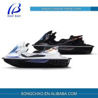 Water Transportation China Supplier CA-2 Cheap Jet Ski Manufactures