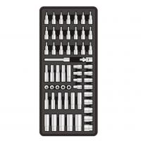 Tool Sets 57-pc 1/4 Manufactures