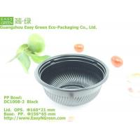 PP Bowl DC1008-2 (Microwaveable, Anti-Fog) Manufactures