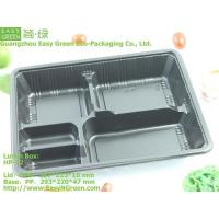 Lunch Box HP-72 (Microwaveable, Anti-Fog) Manufactures
