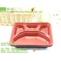 Lunch Box HA-03 (Microwaveable, Anti-Fog) Manufactures