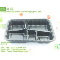 Lunch Box HP-74 (Microwaveable, Anti-Fog) Manufactures