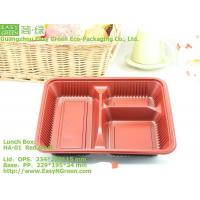 Lunch Box HA-01 (Microwaveable, Anti-Fog) Manufactures