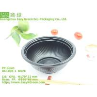 PP Bowl DC1008-1 (Microwaveable, Anti-Fog) Manufactures