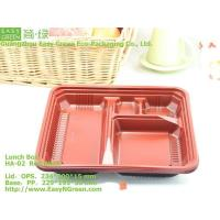 Lunch Box HA-02 (Microwaveable, Anti-Fog) Manufactures