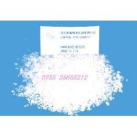 PMMA powder toughening agent Manufactures
