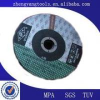 sharpening carbide tools rubber cutting resin grinding wheel for metal Manufactures
