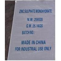 China zinc sulphate mono Industrial grade Znso4.H2O on sale