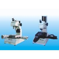 Tool-maker's Microscopes Manufactures