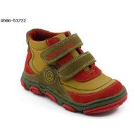 Baby shoes 0566-53722 Manufactures