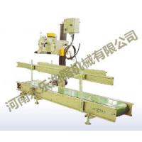 Cheap THFS series bag sewing conveyor for sale