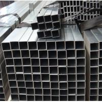 Galvanized Steel Pipe Product Name:Galvanized Steel PipeBuy: