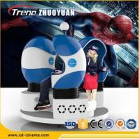 2016 new technology 9D VR Motion Cinema Simulator Hot Virtual Reality equipment for Shopping Mall