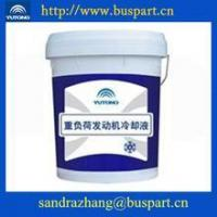 Bus engine Deicing fluid for engine cooling system, Antifreeze Coolant liquid Manufactures
