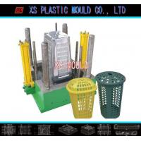 Garbage bin mould XS-192Laundry basket mould Manufactures