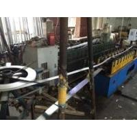 Roofing material Main Tee runner Manufactures