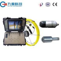 Portable Inspection Camera Manufactures