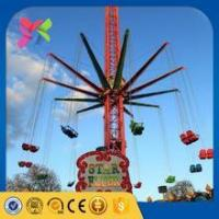 Thrilling rides Lixin outdoor fun rides sky flyer old amsuement park rides for sale