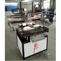 Fine printing and packaging pr SKR - CZ vertical screen printing machine Manufactures