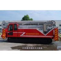 25M Remote Control Track Mobile Fire Fighting Equipment