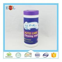 China car wipe&Auto cleaning wipe Best selling ISO certified Oem Customized car care products oem on sale
